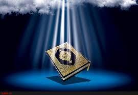 Muslims guide