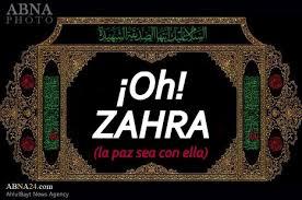 Photo of Kort biografi om Fatima al-Zahra  (Guds välsignelser över henne)