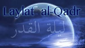 Photo of Laylat al-Qadr (Bestämmelsens natt)